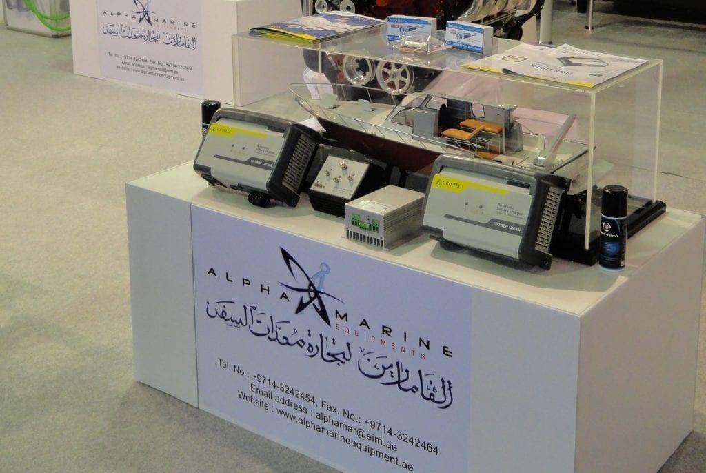 Austellung DIBS - Dubai 2016 - UAE - CRISTEC Händler